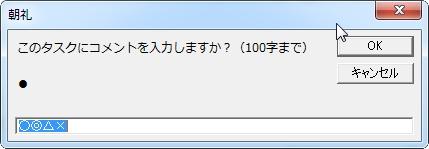 20150402_ポップアップ