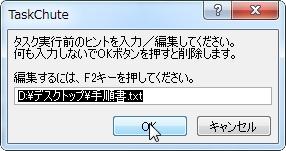 20150409_ハイパーリンク説明2