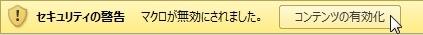 20150412_TC1説明_01