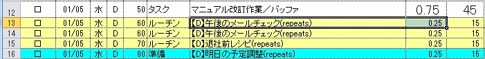 20150412_TC1説明_10