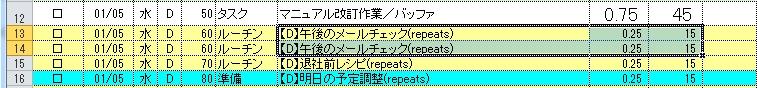 20150412_TC1説明_12