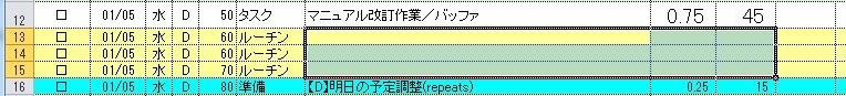 20150412_TC1説明_14