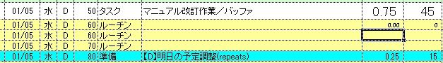20150412_TC1説明_16