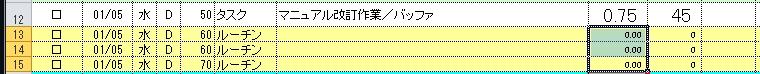 20150412_TC1説明_17