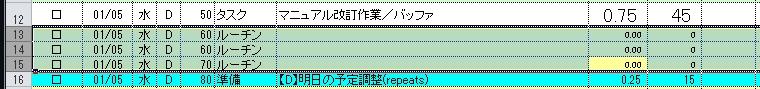 20150412_TC1説明_18