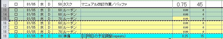 20150412_TC1説明_20