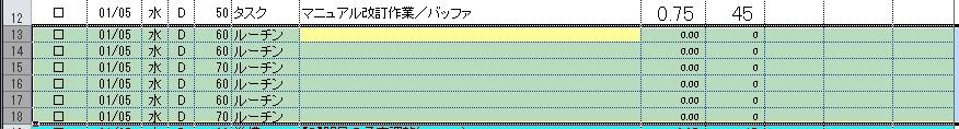 20150412_TC1説明_21