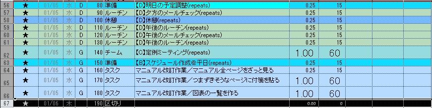 20150412_TC1説明_31