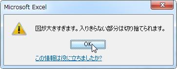 20150412_TC1説明_6