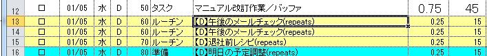 20150412_TC1説明_9