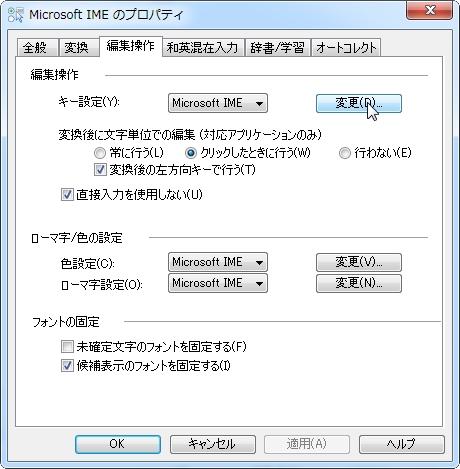 20150414_行選択_7