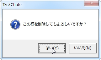 20150415_TC2説明_15