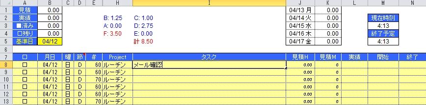 20150420_TC1ログ取り_1