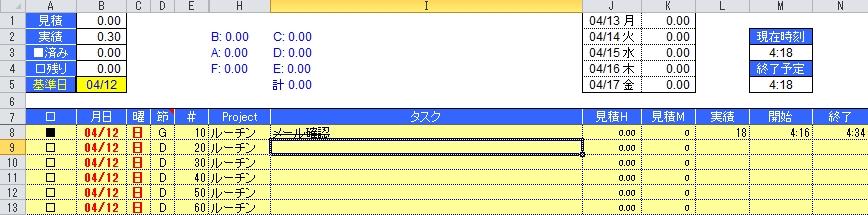20150420_TC1ログ取り_10