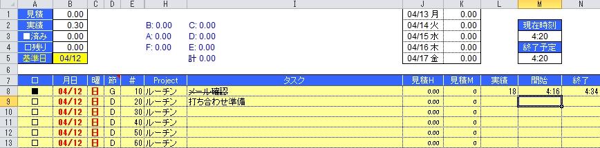 20150420_TC1ログ取り_11