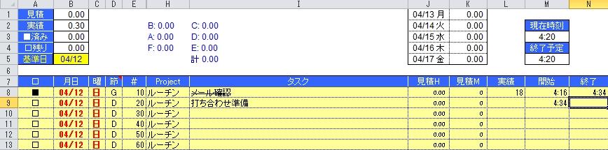 20150420_TC1ログ取り_12
