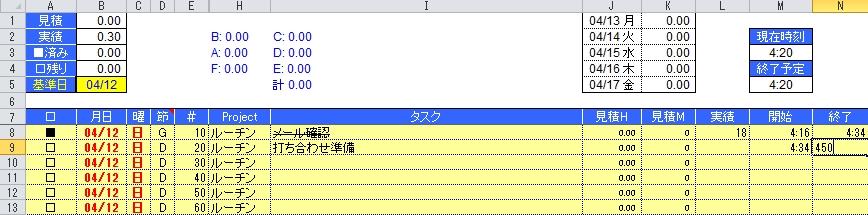 20150420_TC1ログ取り_13