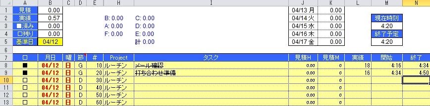 20150420_TC1ログ取り_14