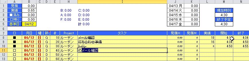 20150420_TC1ログ取り_15