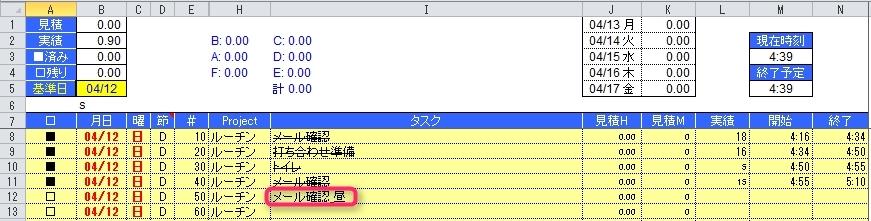 20150420_TC1ログ取り_16