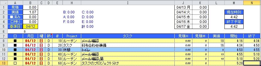 20150420_TC1ログ取り_17