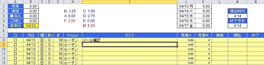 20150420_TC1ログ取り_2