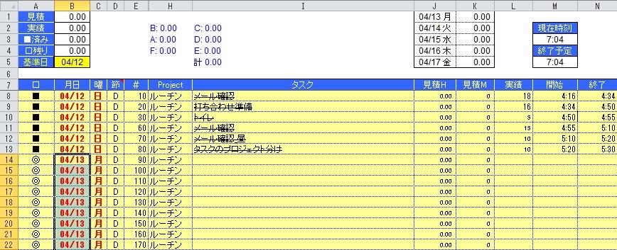 20150420_TC1ログ取り_20