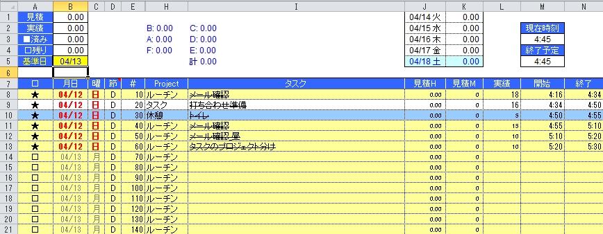 20150420_TC1ログ取り_21