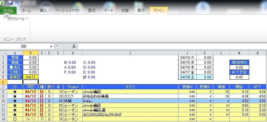 20150420_TC1ログ取り_23