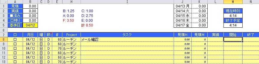 20150420_TC1ログ取り_3