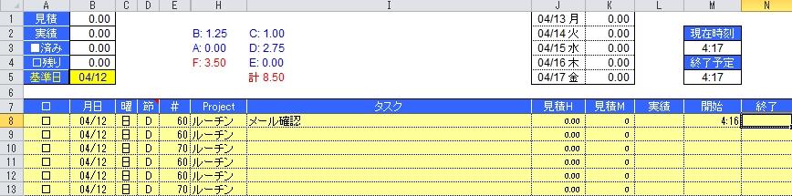 20150420_TC1ログ取り_5