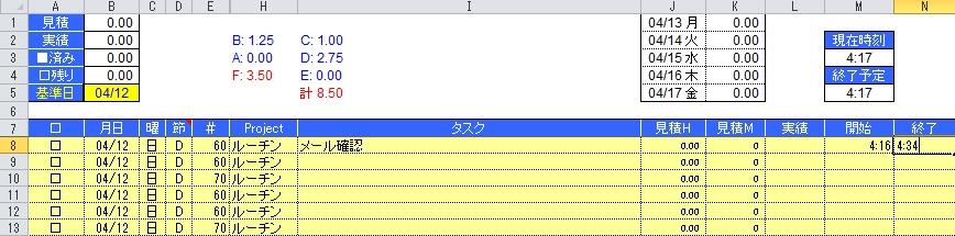 20150420_TC1ログ取り_6