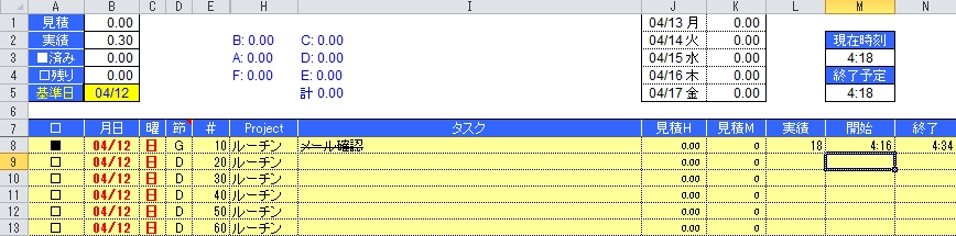 20150420_TC1ログ取り_7