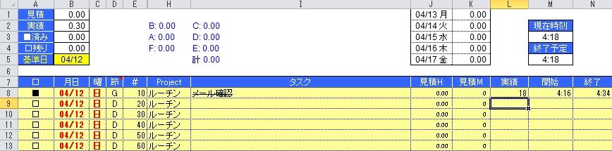 20150420_TC1ログ取り_8