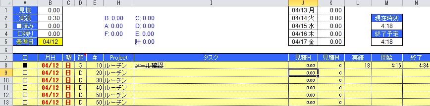 20150420_TC1ログ取り_9