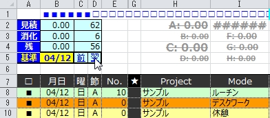 20150423_TC2ログ取り_14