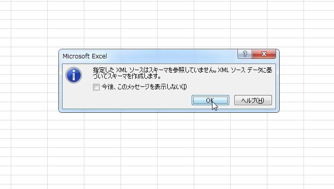 20150601_toodledo_to_todoist_7