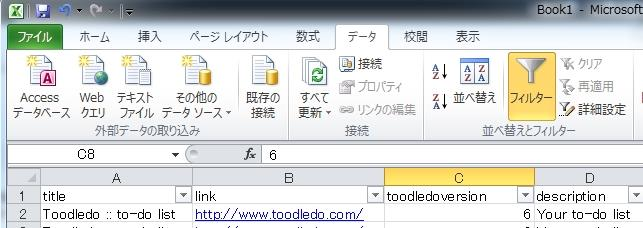 20150602_toodledo_to_todoist_5