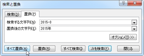 20150605_toodledo_to_todoist_16