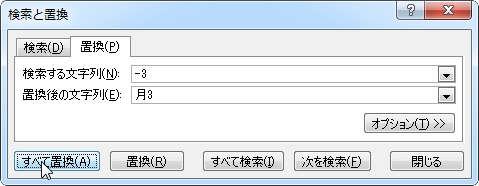 20150605_toodledo_to_todoist_17