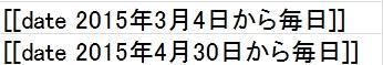 20150605_toodledo_to_todoist_20