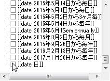 20150605_toodledo_to_todoist_24