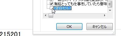 20150605_toodledo_to_todoist_28