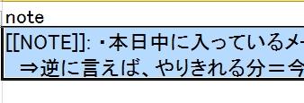 20150605_toodledo_to_todoist_29