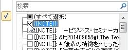 20150605_toodledo_to_todoist_30