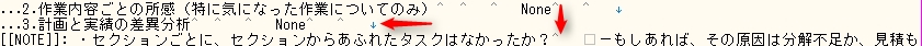 20150608_toodledo_to_todoist-22