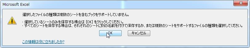 20150608_toodledo_to_todoist-3