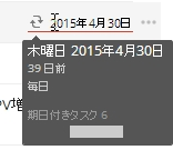 20150608_toodledo_to_todoist-42