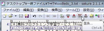 20150608_toodledo_to_todoist-9