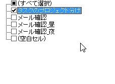 20150629_routine_03
